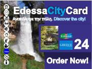 visitmakedonia-edessa-edessacitycard180-2